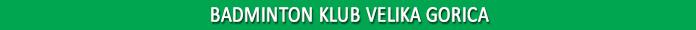 Badminton klub Velika Gorica